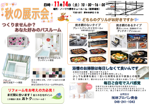 20151114cooking