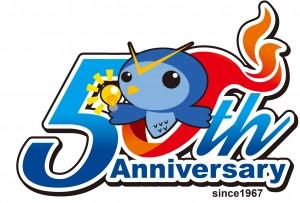 50th_fukurou1